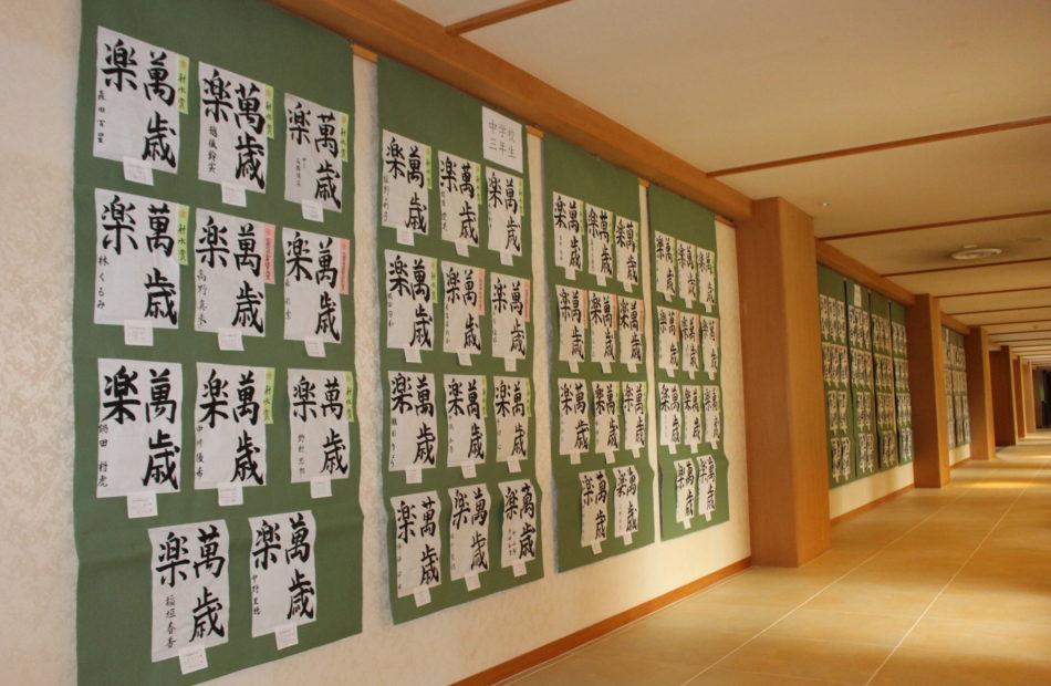 射水神社奉納書道展 開催について