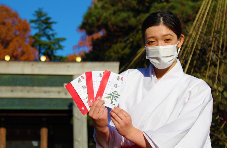 """『幸来詣』のおすすめ  いち早く""""幸せが来ますように""""。"""